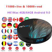 HK1Max 4GB/64GB Android 9.0 Smart TV Box with USA French Arabic UK Spain Portugal Germany Romania Sweden IPTV M3U Subscription