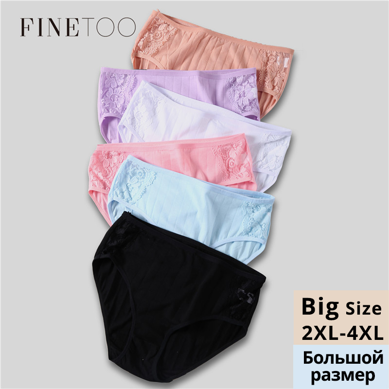 Lot of 6 Women Plus Size Cotton Bikini Panties Lingerie Underwear 2XL 3XL Panty