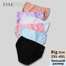 Cotton Briefs For Women Large Size Panties Fashion 6 Colors Underwear Lady Mummy Pants 3XL 4XL Breathable Panty Female Lingerie(China)