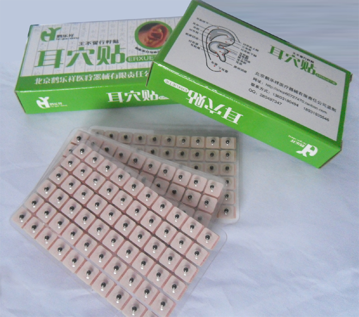 Acupuncture needle 1200 ear seeds with color box Vaccaria ...