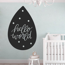 Hello World Drop Style Wall Decal, Nursery Vinyl Sticker, Baby Shower,  Typography, Decor, Gift For BO15