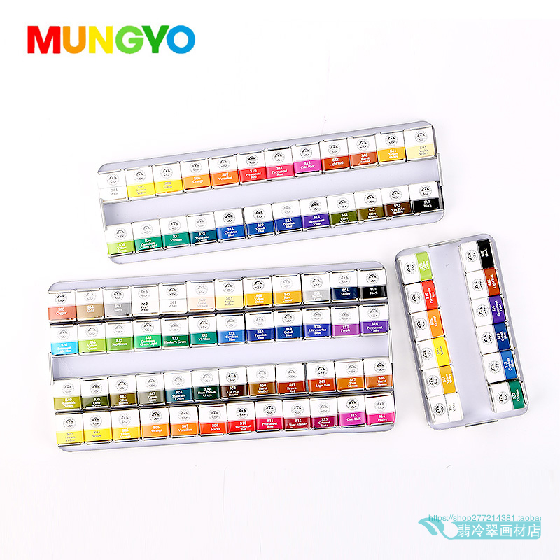 MUNGYO MWPH series 12/24/48 Colors Profession Watercolor Paints iron box packing solid pigment Art Drawing Supplies