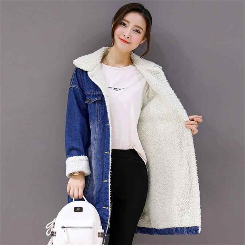 Kadın Artı Boyutu 5XL temel kot ceket uzun ceket kadın Ağartıcı Tam Kollu Tek Göğüslü Kadın Kış Sıcak Denim Ceket