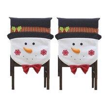 2 шт Рождество Санта Клаус крышка стула нетканый эластичный Свадебный банкетное застолье чехол для сиденья отель крышка#1203 A#487