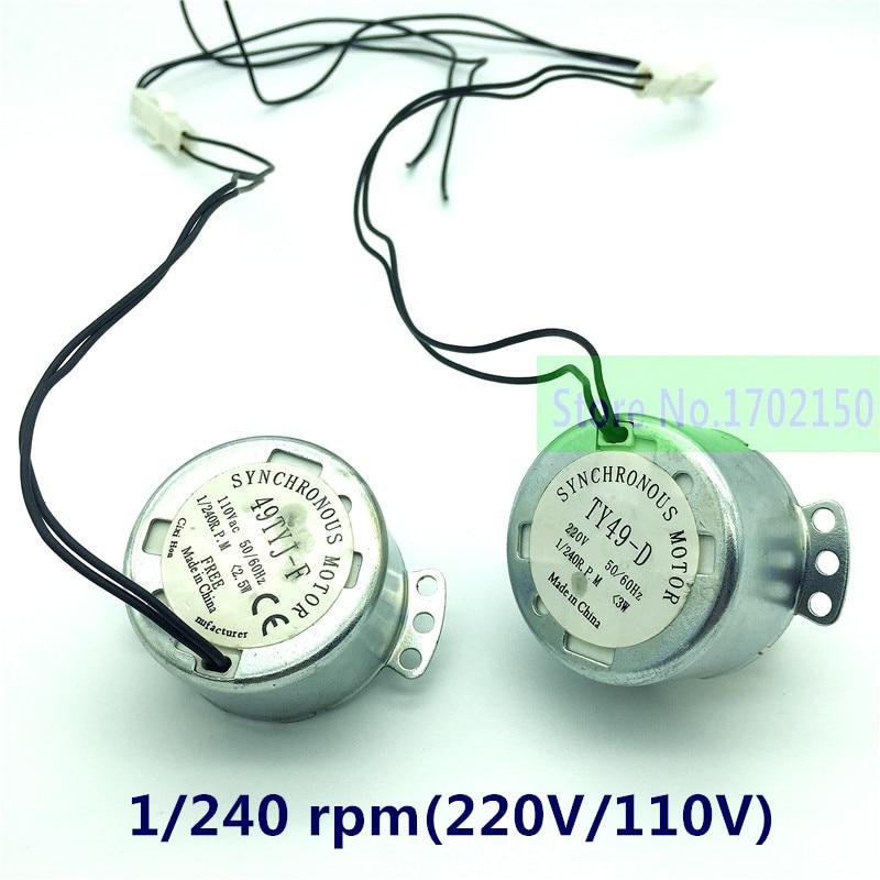 10 個 1/240 rpm エンジンモーターインキュベーターのための DIY インキュベーターギヤードモータターン卵トレイ 110 V/ 220 用ミニ自動インキュベーター  グループ上の 家のリフォーム からの AC モーター の中 1