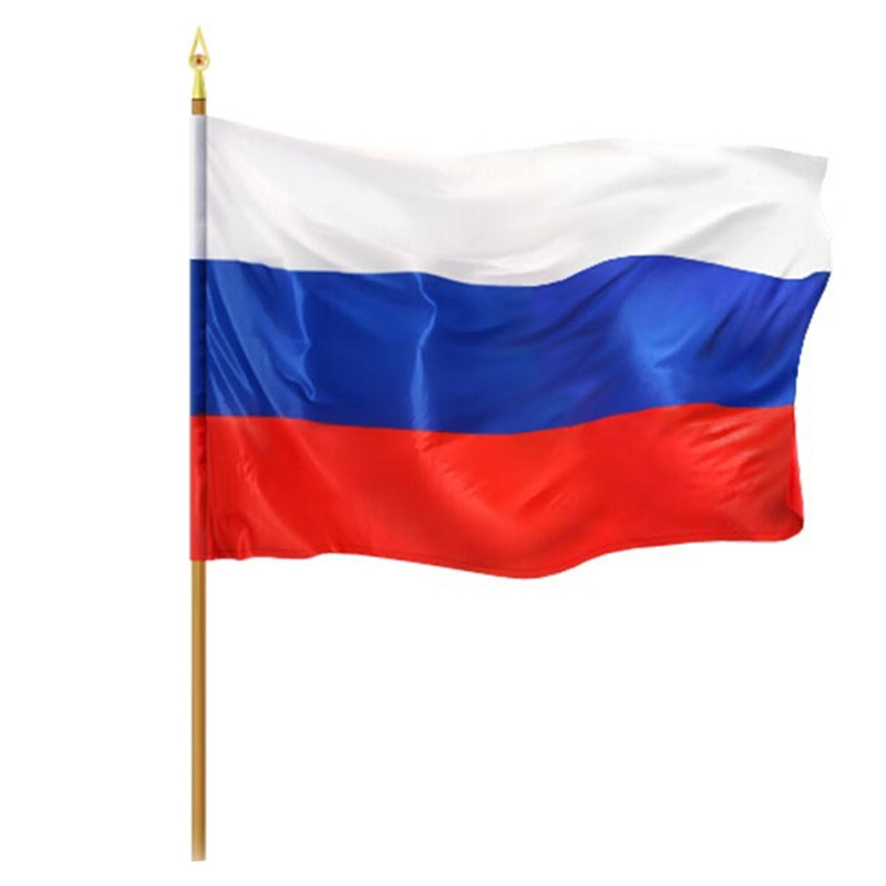 90 x 150cm Russian Federation Presidential flags President ... |Russian National Flag