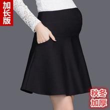 Трапециевидные плиссированные хлопковые юбки для беременных, Осень-зима, модные элегантные юбки для беременных, черная одежда для беременных
