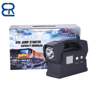 24V 26600mAh Portable Start Battery USB Car Charger Booster Jump Starter With Ordinary Clamps And Two in One USB Cable