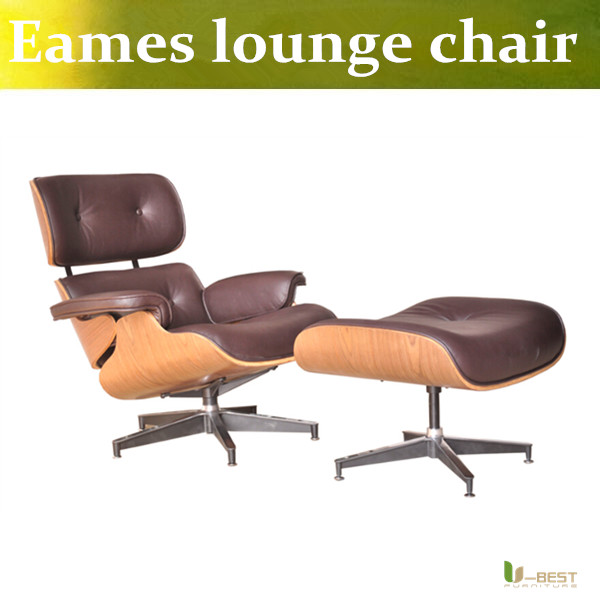 U-BEST Mid Century Modern design  Emes Lounge Chair,stylish interiors easy chair furnishings made of molded plywood and leather arcade parts bundles kits with joystick push button microswitch coin door jamma harness to build up arcade machine by yourself