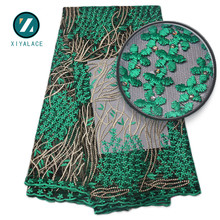 African high quality Lace Fabric With Stones
