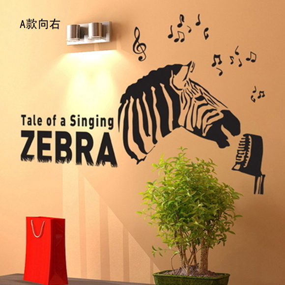 Zebra African Animal Vinyl Wall Decal Zebra Singing Song Music Mural Art Wall Sticker Bar Living Room Bedroom Home Decoration