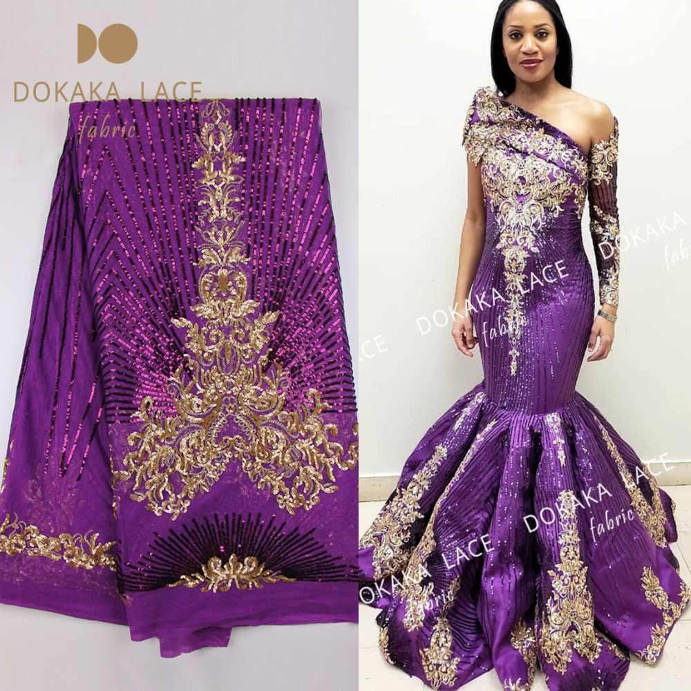 Золото с блестками в африканском стиле кружевная ткань 2018 Высокое качество сетки кружевная тюль в фиолетовом цвете для индийских Для женщин Вечеринка ткани для одежды