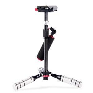 Image 2 - المهنية المحمولة الكربون الألياف إطارات دراجة تسلق الجبال خفيفة الوزن كاميرا الفيديو استقرار Steadicam لكانون نيكون سوني الهاتف DSLR كاميرا فيديو DV