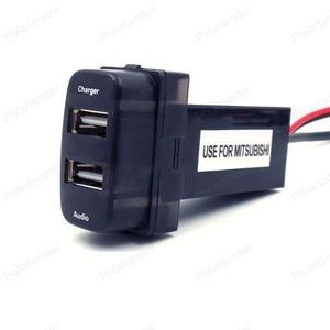 Автомобильное зарядное устройство с аудиовходом, разъем USB 5 в 2,1 а для M/itsubishi L/ancer P/ajero A/SX O/utlander