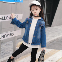 2018 Girls Jackets Denim Kids Blue Embroidery Vintage Girls Coat For 4 6 8 10 12 14 Years Old Girls Clothes for School RKC185037