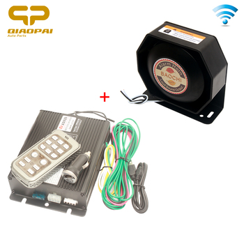 ワイヤレス制御マルチトーン車の警報音声超大音量ホーン 200 ワット 12 音 200 ワットスピーカーメガホン警察サイレン PA マイクシステム