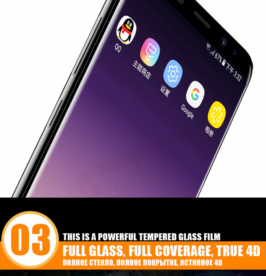 4-PC-For Samsung Galaxy S8 Tempered Glass