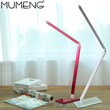 mumeng LED Desk Lamp Dimmable Table Light Folding Portable Office Laptop Fixture 7W Eye-care Reading Study Book Light