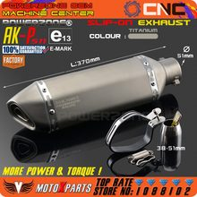 Silenciador para motocicleta, tubo de escape modificado e-mark AK-P511 universal para cb crb yzf ttr ktm exc r6 ZX-6R ZX-10R gsxr scooter atv