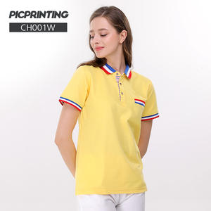 9d306f0bbc9b Can Women Polo Shirt Short Sleeve Solid Plus Size Polo