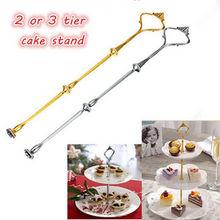 1 комплект 2 или 3 ярусная подставка для торта(тарелка не входит в комплект) металлическая подставка для короны для свадебной вечеринки, серебро/золото