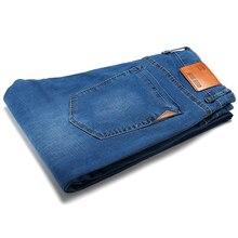 Деловые приталенные джинсы, модные повседневные Прямые хлопковые эластичные джинсы большого размера, Брендовые мужские джинсы на молнии