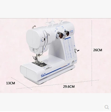 Household sewing machine sewing machine small electric mini sewing machine 813 appearance flower