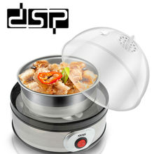 DSP  Egg boiled easy to operate steamer single-layer multi-function stainless steel breakfast machine 7eggs