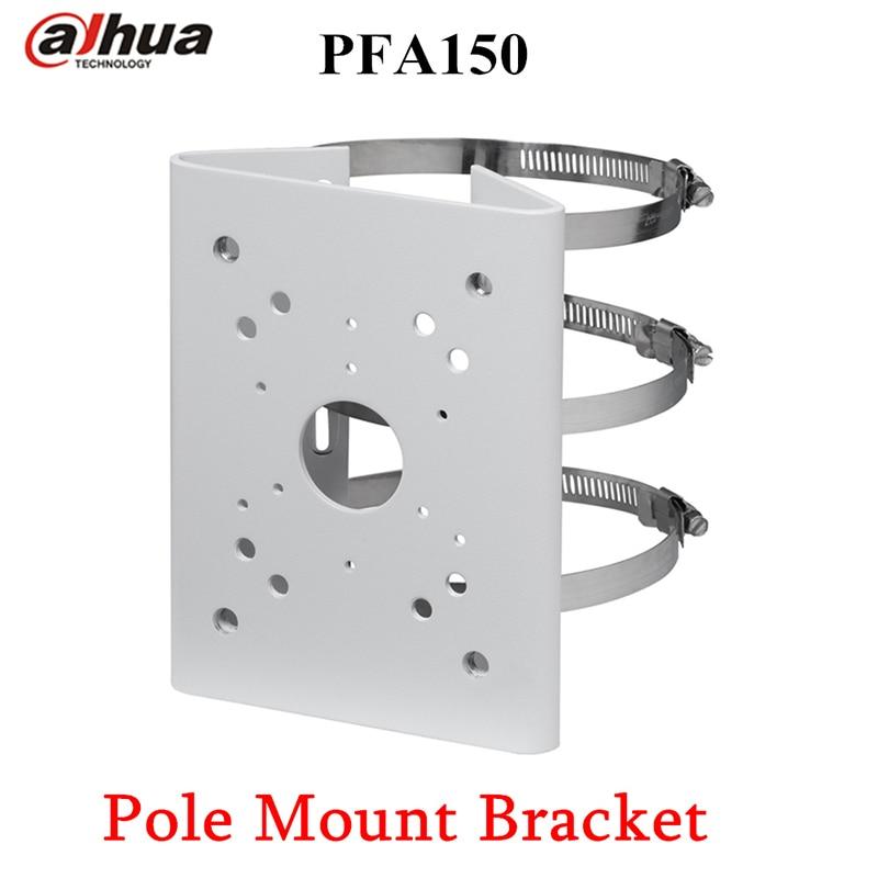 Dahua Pole Mount Bracket Aluminum Pole Mount Bracket Neat & Integrated design PFA150 dahua prarapet mount bracket pfb303s