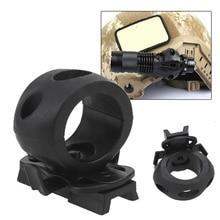 Горячая 30 мм шлем специальное освещение фонарик Поддержка Тактический зажим для шлема адаптер Спорт на открытом воздухе Велоспорт держатель фар
