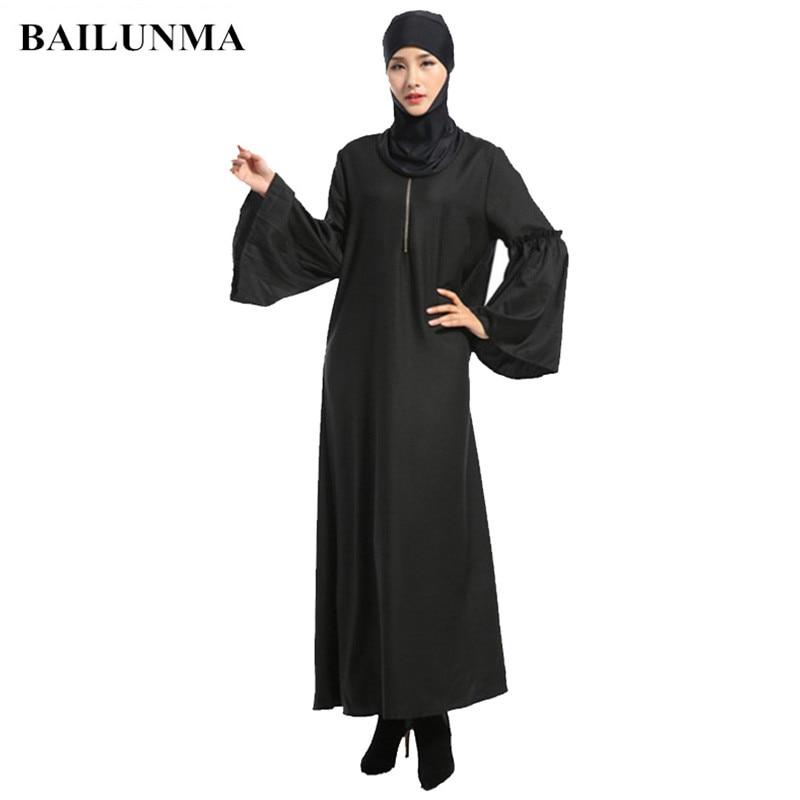 X-Future Mens Loose Kaftan Long Sleeve Contrast Muslim T-Shirt Tee Top