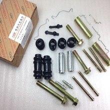 JICOSMOSLU: Ремонтный комплект для заднего тормозного суппорта в сборе CHERY TIGGO тормозной суппорт в сборе T11-3502060BA T11-3502060BA-01 T113502060BA