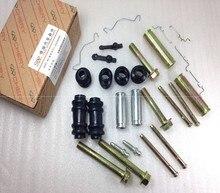 Tiggo chery ремонтный суппорт сборе тормозной задний комплект в для