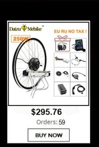 electric bike motor 1 (3)