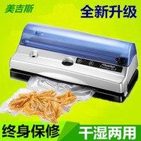 Vacuum Packaging Sealing Machine Home Food Magic Sealer Full Automatic Fresh Keeping Machine
