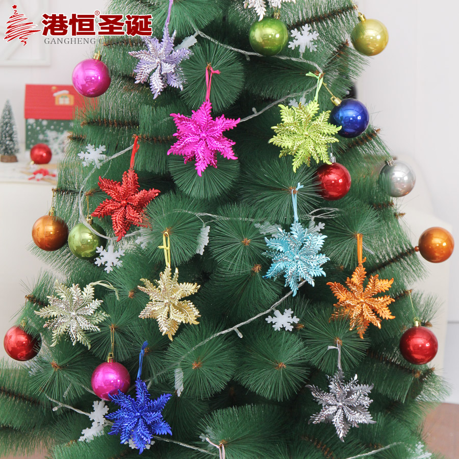 2016 New Xmas Tree Decorations Hanging Ornament Upscale