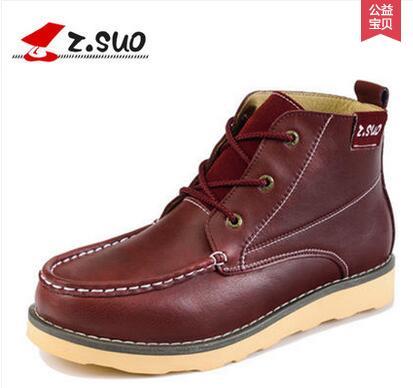 Zsuo der trend der männlichen stiefel herbst und winter populären männer werkzeug stiefel mode schuhe zs123-in Motorradstiefel aus Schuhe bei  Gruppe 2