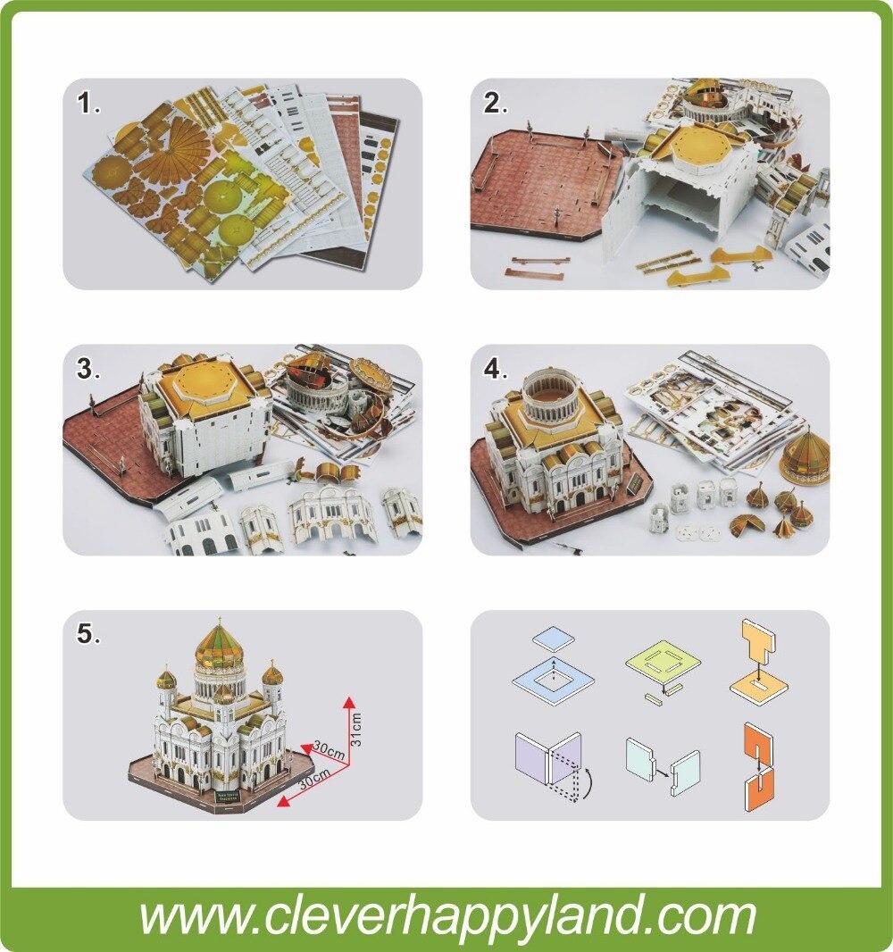 ağıllı və xoşbəxt 3D puzzle model Məsih Xilaskarı Kağız - Bulmacalar - Fotoqrafiya 4