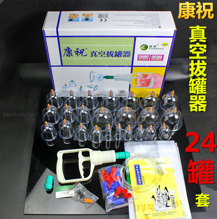 24cups Medical Vacuum Body massager magnetic Acupunture Vacuum Cupping Set Portable Massage 12pcs set chinese medical vacuum body massager magnetic acupunture vacuum cupping portable massage therapy tens hijama cupping