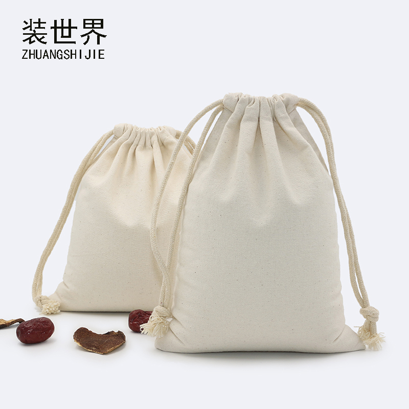 24.5*41cm Multi-purpose Wholesale 260g Cotton Canvas Drawstring Bag Custom Logo Print Food  Candies Packing Christmas Gift Bag