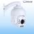 Yunch 20x óptico zoom de la cámara ptz 1080 p 4 pulgadas mini speed dome cámara de vigilancia domo ip onvif rtsp hi3516c + sony 322