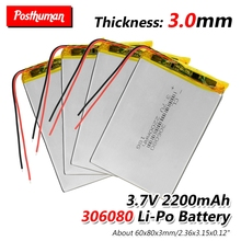 3.7V 2200mAh li-ion Lipo Li-Po Li-polymer Battery 306080 Replacement For DVD GPS Camera Electric Toys
