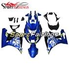 Complete Blue Fairin...
