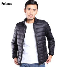 New 2017 Casual Brand White Duck Down Jacket Men Autumn Winter Warm Coat Men's Ultralight Duck Down Jacket Male Windproof Parka