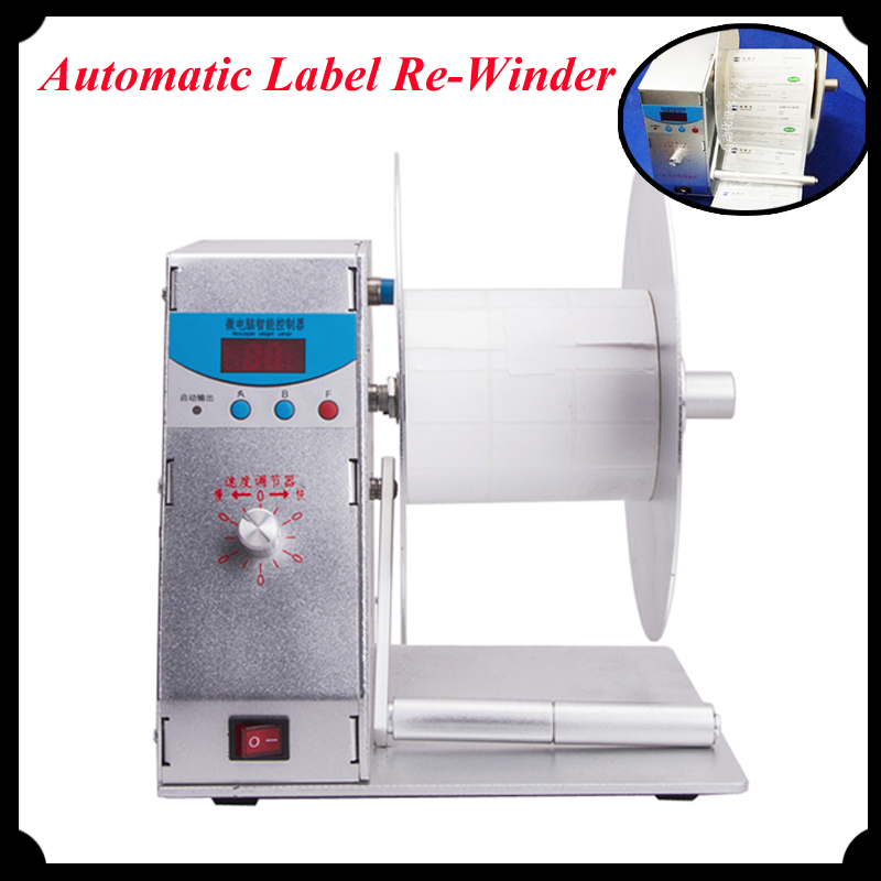 New Digital Automatic Label Re-Winder Clothing Tags Bar-code Stickers Rewinding Machine Volume Label for Supermarket BT-H-115 ultra luxury 2 3 5 modes german motor watch winder white color wooden black pu leater inside automatic watch winder