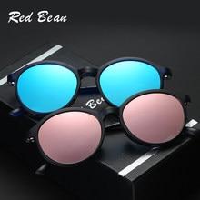 b05c2f7de4390 Promoção de Ímã Clipe De Óculos De Sol - disconto promocional em  AliExpress.com   Alibaba Group