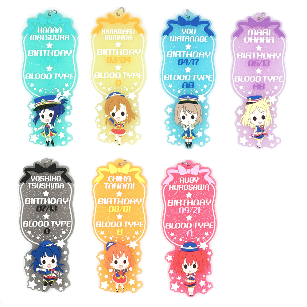 все цены на Love Live Sunshine Aqours Anime Kanan Mari Chika Yoshiko Ruby Dia Hanamaru Kunikida Happy Party Train Birthday Rubber Keychain