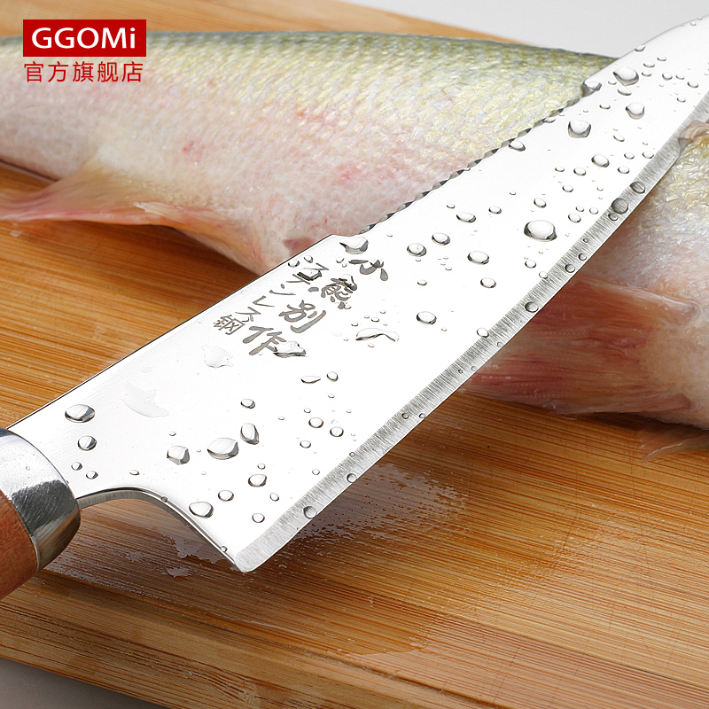 Free Shipping GGOMI Western-style Chef Cooking Cuisine Knife Fish Head Knife Sushi Sashimi Salmon Meat Fruit Slicing Knife