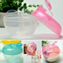 Трехслойная коробка для сухого молока, коробка для детского рисового порошка, коробка для хранения сухого молока, портативная детская герметичная коробка для сухого молока для младенцев