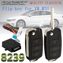 #31 GROOVE key keyless entry system for vw Volkswagen remote control door lock locking high quality heavy classic CHADWICK 8239 centurion classic 1 classic 2 classic 3 remote control replacement top quality